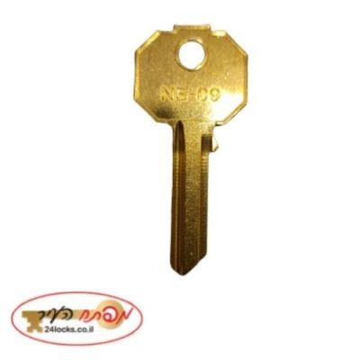 שכפול מפתח 4